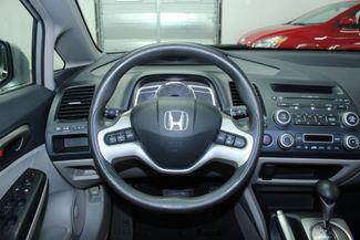 2006 Honda Civic Hybrid Kensington, Maryland 69