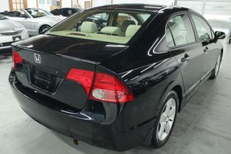 2006 Honda Civic EX Kensington, Maryland 11