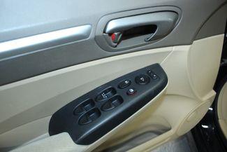 2006 Honda Civic EX Kensington, Maryland 16