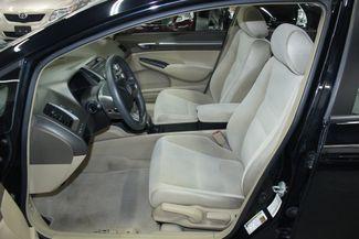 2006 Honda Civic EX Kensington, Maryland 18