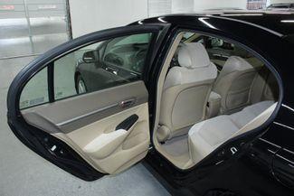 2006 Honda Civic EX Kensington, Maryland 27