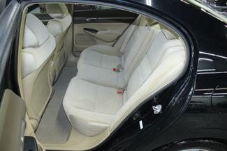 2006 Honda Civic EX Kensington, Maryland 30