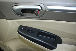 2006 Honda Civic EX Kensington, Maryland 51