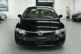 2006 Honda Civic EX Kensington, Maryland 7