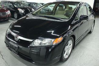 2006 Honda Civic EX Kensington, Maryland 8