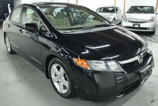 2006 Honda Civic EX Kensington, Maryland 9