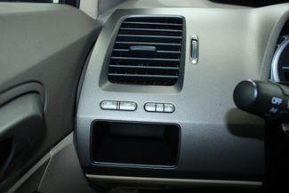 2006 Honda Civic EX Kensington, Maryland 82