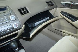 2006 Honda Civic EX Kensington, Maryland 85