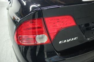 2006 Honda Civic EX Kensington, Maryland 108