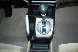 2006 Honda Civic EX Kensington, Maryland 65