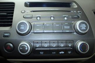 2006 Honda Civic EX Kensington, Maryland 68