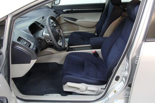 2006 Honda Civic Richmond, Virginia 5
