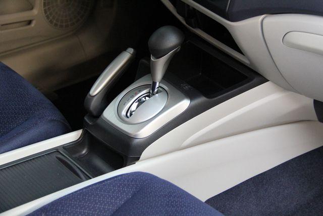 2006 Honda Civic Richmond, Virginia 14