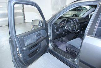 2006 Honda CR-V EX 4WD Kensington, Maryland 13