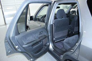 2006 Honda CR-V EX 4WD Kensington, Maryland 24