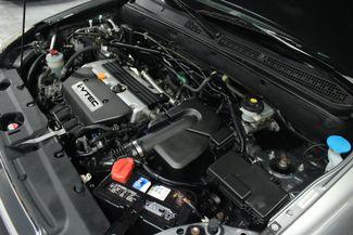 2006 Honda CR-V EX 4WD Kensington, Maryland 85