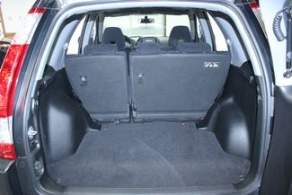2006 Honda CR-V EX 4WD Kensington, Maryland 89