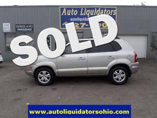 2006 Hyundai Tucson GLS | North Ridgeville, Ohio | Auto Liquidators in North Ridgeville Ohio