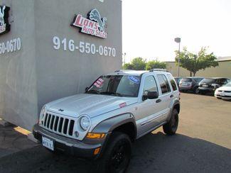 2006 Jeep Liberty Sport Sharp , 4 x 4 Nice Sacramento, CA 1