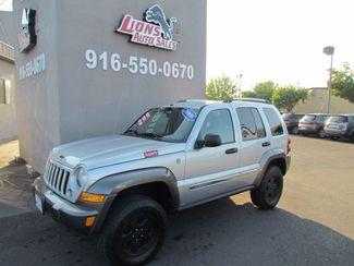 2006 Jeep Liberty Sport Sharp , 4 x 4 Nice Sacramento, CA 2