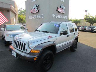 2006 Jeep Liberty Sport Sharp , 4 x 4 Nice Sacramento, CA 9