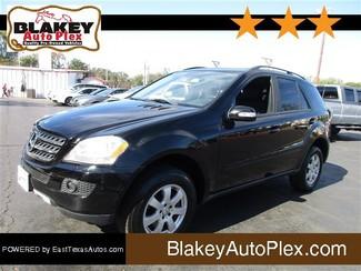 2006 Mercedes-Benz ML350 @price | Bossier City, LA | Blakey Auto Plex-[ 2 ]
