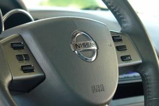 2006 Nissan Altima 2.5 S Plano, TX 43