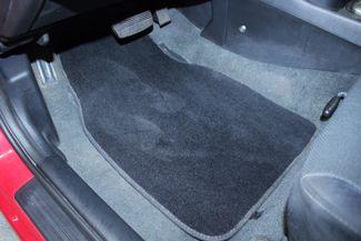 2006 Nissan Sentra 1.8 S Special Edition Kensington, Maryland 22