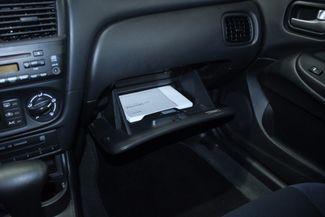 2006 Nissan Sentra 1.8 S Special Edition Kensington, Maryland 74
