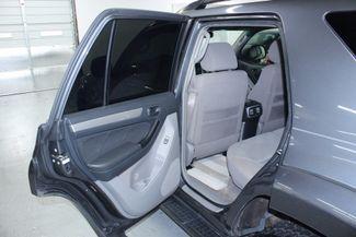 2006 Toyota 4Runner SR5 4WD Kensington, Maryland 24