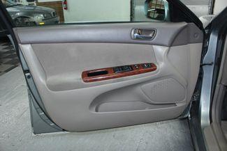 2006 Toyota Camry XLE Kensington, Maryland 14