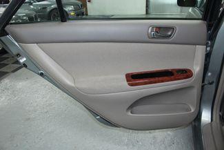2006 Toyota Camry XLE Kensington, Maryland 26