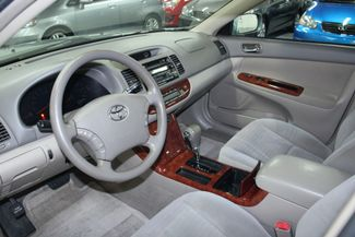 2006 Toyota Camry XLE Kensington, Maryland 84