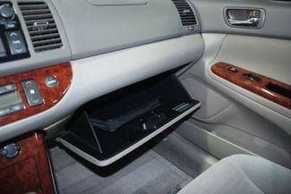 2006 Toyota Camry XLE Kensington, Maryland 85