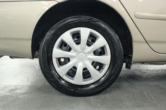 2006 Toyota Corolla LE Kensington, Maryland 98