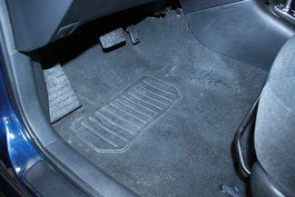 2006 Toyota Corolla S Kensington, Maryland 23