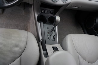2006 Toyota RAV4 Limited/w Nav Memphis, Tennessee 11