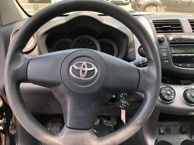 2006 Toyota RAV4 Sport Sterling, Virginia 20