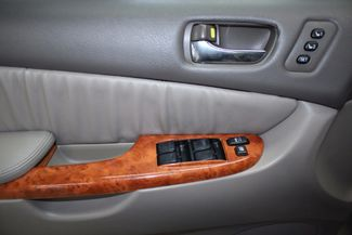 2006 Toyota Sienna XLE Limited AWD Kensington, Maryland 16