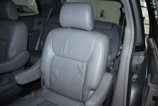 2006 Toyota Sienna XLE Limited AWD Kensington, Maryland 27