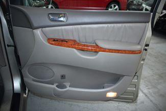 2006 Toyota Sienna XLE Limited AWD Kensington, Maryland 59