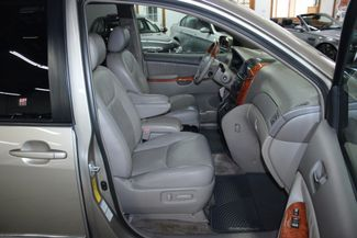 2006 Toyota Sienna XLE Limited AWD Kensington, Maryland 61