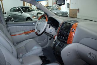 2006 Toyota Sienna XLE Limited AWD Kensington, Maryland 82