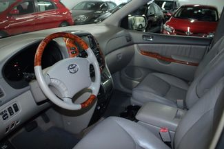 2006 Toyota Sienna XLE Limited AWD Kensington, Maryland 95