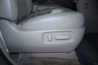 2006 Toyota Sienna XLE Limited AWD Kensington, Maryland 67