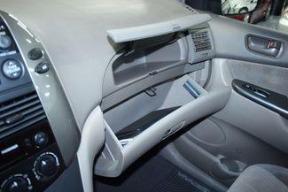 2006 Toyota Sienna LE Kensington, Maryland 85