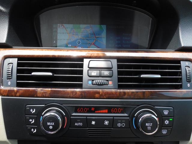2007 BMW 335i Leesburg, Virginia 16