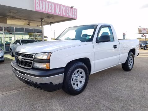 2007 Chevrolet Silverado 1500 Classic Work Truck in Bossier City, LA