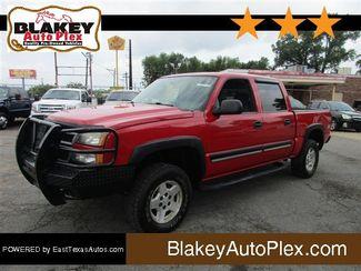2007 Chevrolet Silverado 1500 Classic @price | Bossier City, LA | Blakey Auto Plex-[ 2 ]