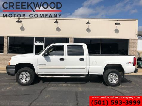 2007 Chevrolet Silverado 2500HD Classic LT 4x4 LBZ Diesel White Leather New Tires Nice in Searcy, AR
